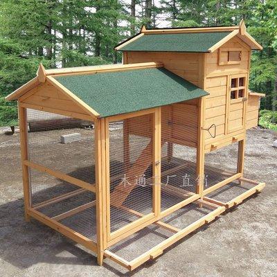 ❤NICE寵物❤木製雙層兔籠兔屋大號家用信鴿子籠帶托盤雞籠貓籠貓窩幼兒園兔舍【S】