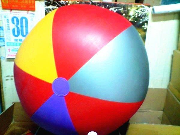 48吋 大型 沙灘球 海灘球 充氣球 夏天玩水必備 趣味活動 游泳圈 訂做各式陸上水上充氣產品(廣育充氣塑膠)
