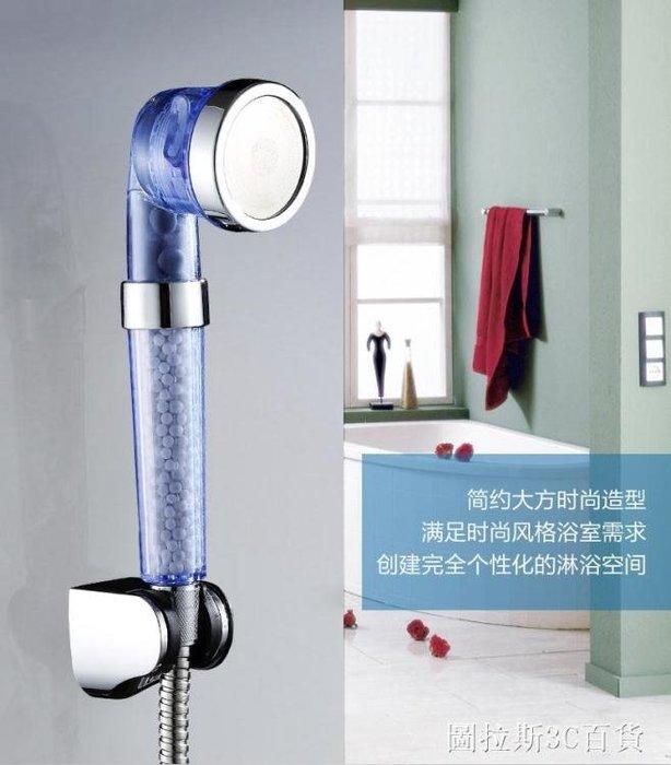 琳淋浴噴頭衛浴增壓花灑套裝手持節水蓮噴頭家用淋雨花酒噴頭