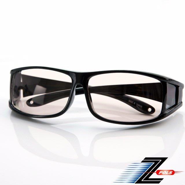 抗藍光!【視鼎Z-POLS】包覆式設計+抗UV 近視族必備!