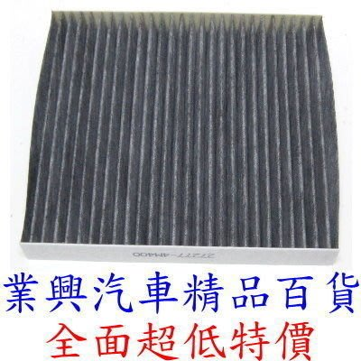 OUTLANDER(2.4)(2007~14)冷氣空調超高品質空氣芯(DFVM-0293)【業興汽車精品百貨】