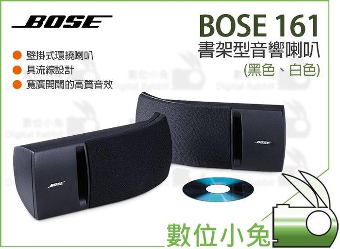 數位小兔【BOSE 161 書架型喇叭】壁掛式 音樂 環繞喇叭 書架型 喇叭 音響 揚聲器 立體聲