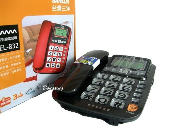 【通訊達人】【量價優惠】SANLUX 台灣三洋 TEL-832 話筒增音/和弦鈴聲/報號顯示有線電話 _深鐵灰色款
