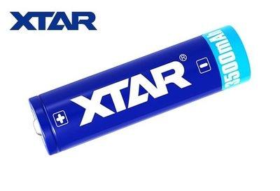 {MPower} XTAR 18650 3500mAh Battery 日本樂聲 Panasonic 芯 有保護電路, 帶保護板 鋰電池 - 原裝行貨