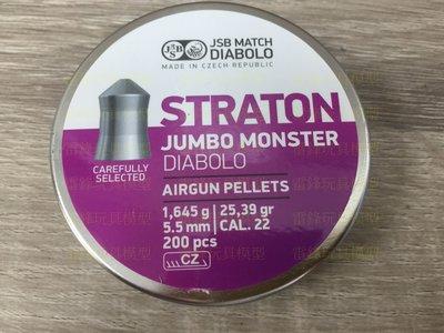 [雷鋒玩具模型]-jsb straton 5.5 鉛彈(鋼珠  pcp 折槍 鋼珠 鉛彈  co2  紅外線 )