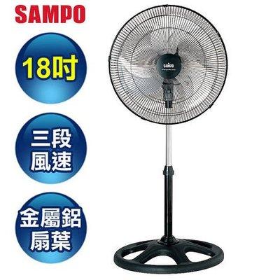 $柯柯嚴選$SAMPO SK-VA18F(含稅)EF-1408ST SK-AC1212 XA1669AB DC-1420