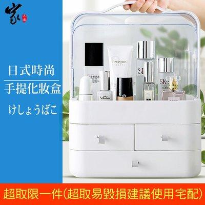 化妝品收納盒 日式和風手提化妝盒(大) 收納盒 化妝品收納 化妝盒 保養品化妝櫃 彩妝化妝口紅架指甲油 收納箱