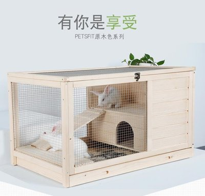 ❤NICE寵物❤兔籠兔子籠子荷蘭豬籠子刺猬籠豚鼠籠實木室內兔籠兔用品