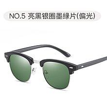 [凱倫芭莎]2003眼鏡鏡框墨鏡太陽眼鏡鏡片復古偏光太陽鏡 經典米釘款太陽眼鏡 男女通用潮流墨鏡批發82840