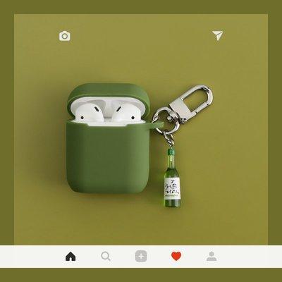 啤酒 airpods 保護套 可愛卡通 蘋果無線耳機矽膠盒子殼ins 防摔抗震 保護套 掛件