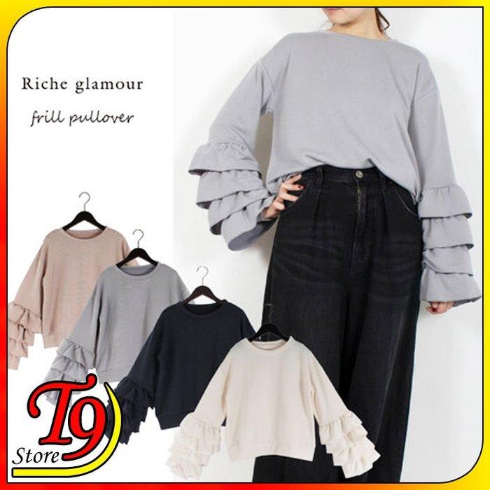 【T9store】日本進口 E羊毛袖子褶邊套衫
