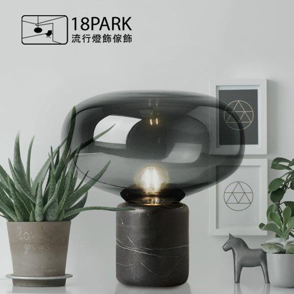 【18Park】低調奢華 Yingke [ 映客檯燈 ]