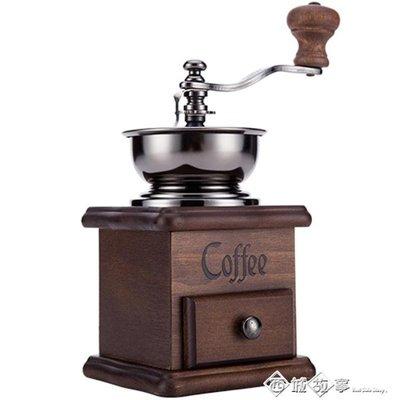 原裝原木手搖磨豆機 咖啡豆研磨機手動家用手磨咖啡機研磨器igo