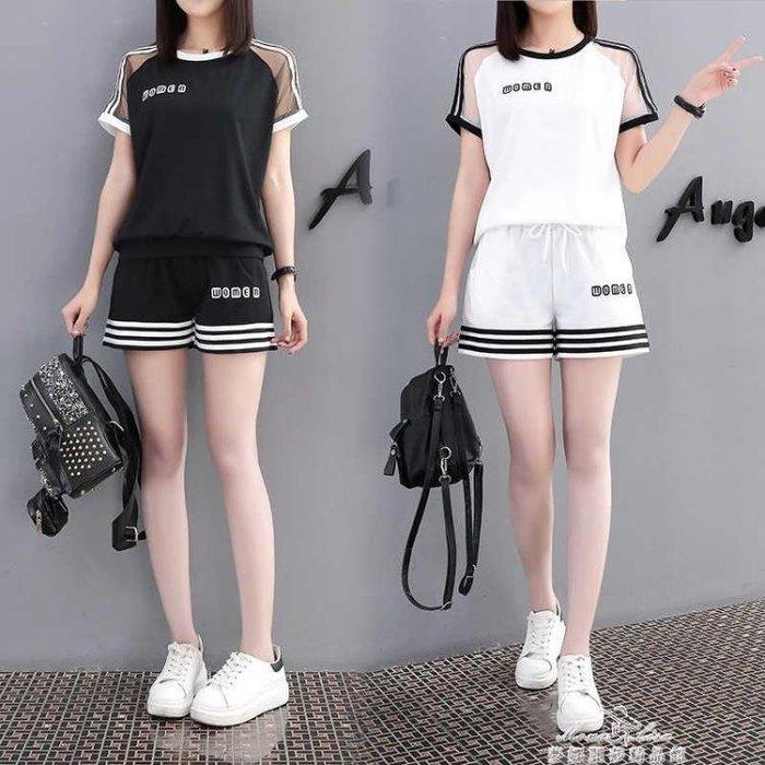 運動套裝女新款時尚休閒服兩件套韓版寬鬆短袖條紋短褲套裝