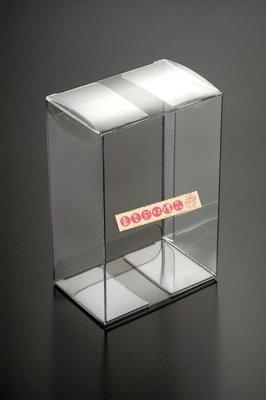 【♥豪美包材♥】雙頭插折盒-編號B01...