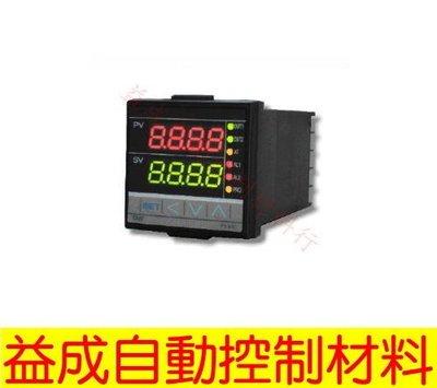 【益成自動控制材料行】溫度控制器 FY400-111000-K2AW