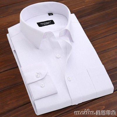 全館折扣 秋季白襯衫男士長袖韓版修身純色商務正裝襯衣男青年職業工裝寸衫