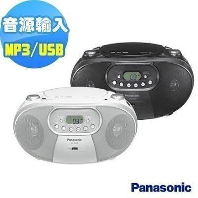 Panasonic 國際牌  RX-DU10  MP3/USB手提音響