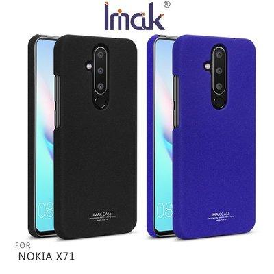 Imak NOKIA X71 簡約牛仔殼 背蓋 硬殼 磨砂殼 鏡頭保護 手機殼 保護殼 手機保護套【MIKO米可手機館】