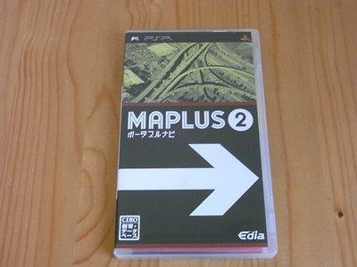 【小蕙館】PSP~ MAPLUS 攜帶衛星導航2 (純日版)