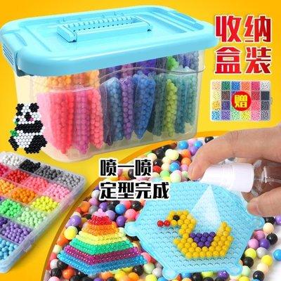 水霧神奇魔法珠手工diy魔珠水霧魔珠女孩水珠水木制作兒童玩具