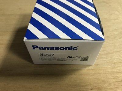 (泓昇) Panasonic 壓力開關 全新品 DP-101-J UDP101J