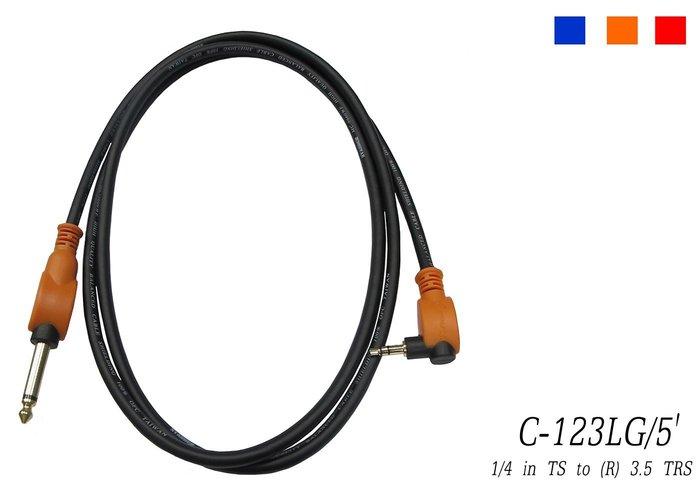【六絃樂器】全新 Stander C-123LG 訊號線* 5呎 / 3.5mm 立體 to 1/4 單音