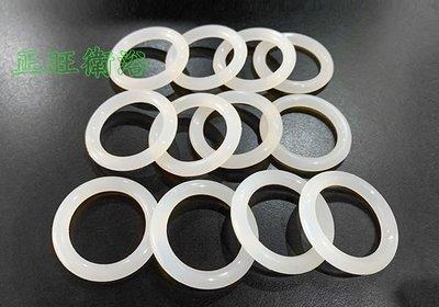 食品級矽膠O圈 33mm、1吋耐高溫O-Ring、耐腐蝕密封圈、耐油O型圈、O墊片、O型止水圈、O環、O型環 苗栗縣