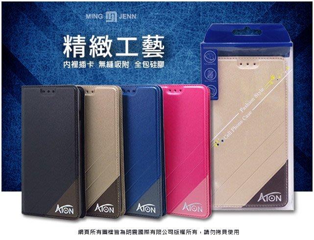 魔力強【ATON磨砂無釦側掀保護套】VIVO Y17 隱形磁釦 可內置卡片 內為軟套 可側立
