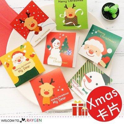 八號倉庫 韓版卡通聖誕圖案小卡片 聖誕卡 信封 10入/組【1F300G794】