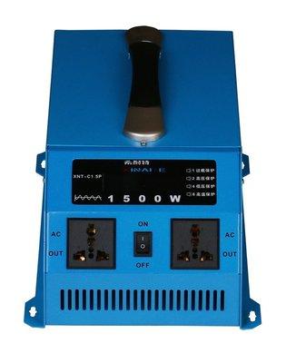 純正弦波逆變器12V轉110V/1500W車載太陽能家用電源轉換器