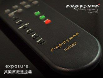【風尚音響】exposure   HANDSET  英國原廠遙控器(庫存 音響福利品 全新 )