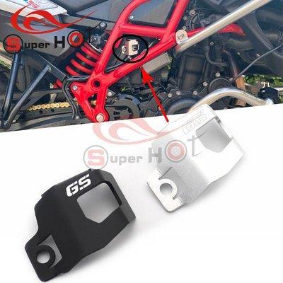 適用寶馬F800GS ADV /F700GS改裝后剎車杯保護 油壺保護罩蓋~朵朵云