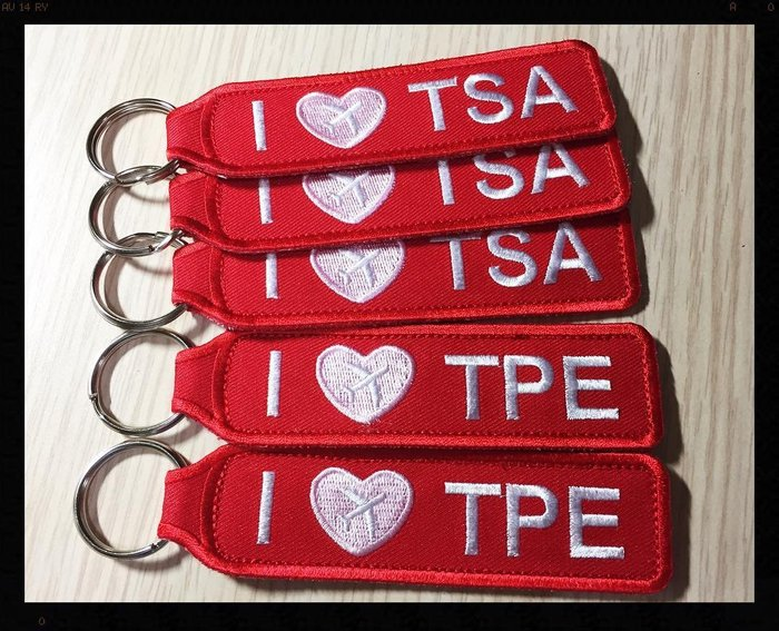 雙面鑰匙圈吊牌I love TSA(松山機場) 2個