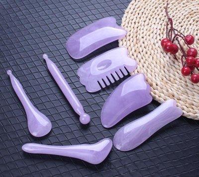 蜜蜡刮痧按摩板 / 全身經絡通用 / 眼部按摩棒面部撥筋棒足底穴位經絡点穴棒 七件套組 紫色