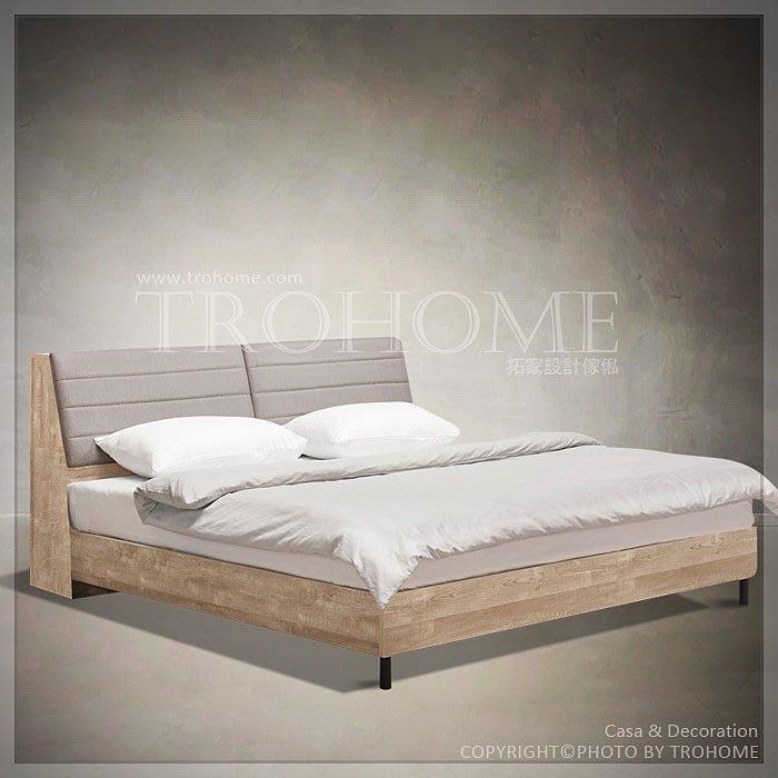 【拓家工業風家具】Lisbon 乳膠靠墊床頭床底組合/被櫥式置物櫃床底棉被收納櫃抽屜櫃/LOFT房間組五尺六尺加大雙人床