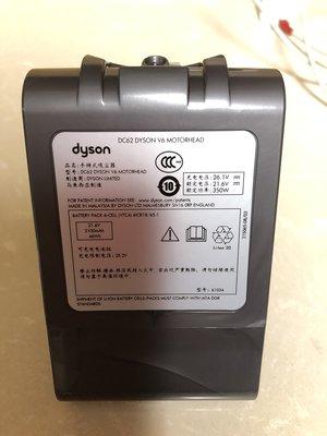 Dyson 原廠全新電池 V6 SV09 SV04 SV03 SV07 SV08 DC59 DC62 DC74 HH08