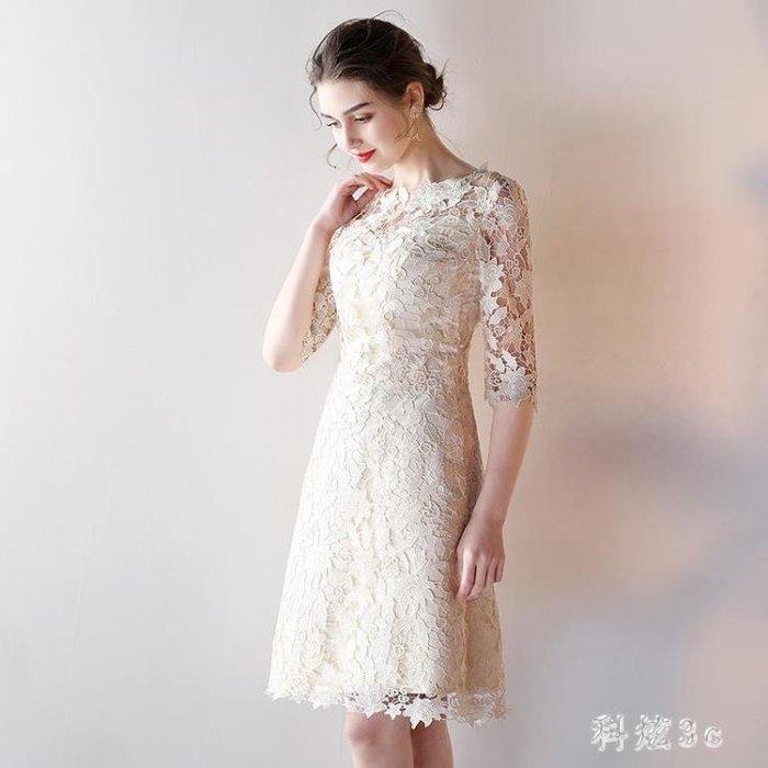 伴娘服姐妹裙2018新款秋冬季香檳色短款顯瘦小禮服宴會晚禮服女 DN18378