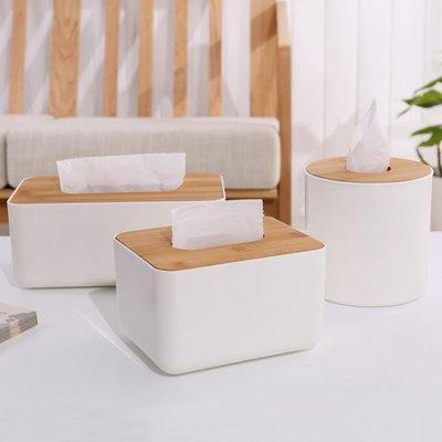 歐式簡約竹木質紙巾盒創意客廳紙巾盒車用抽紙盒桌面小收納盒
