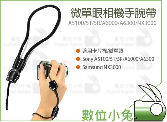 數位小兔【Sony 相機 手腕帶 黑】手繩 腕帶 掛繩 A5100 5T 5R A6000 A6300 NX3000
