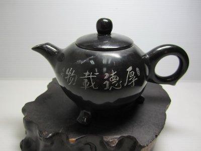 【掏寶天地】黑膽石壺S13,黑膽石心,石壺;手工雕刻