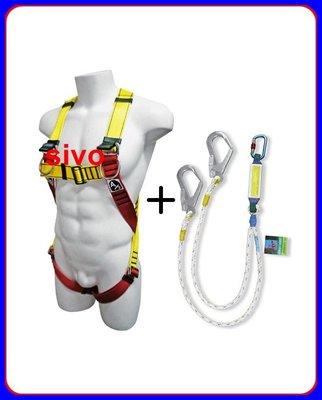 ☆SIVO電子商城☆CT102/212全身背負式安全帶3D/+掛繩 雙掛繩 1.5m長/O雙鉤+緩衝包 重量1987kg