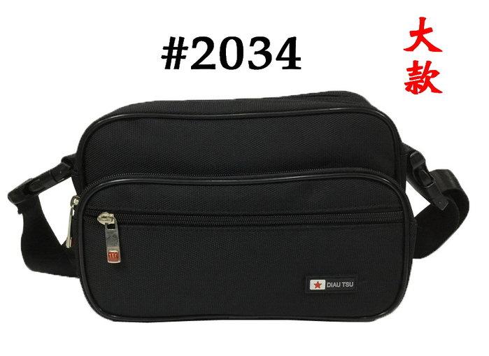 【菲歐娜】7781-(特價拍品)DIAU TSU雙拉鍊多功能斜背/腰包附長帶(大)(黑)2034
