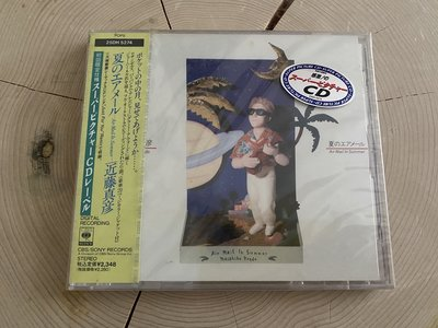 近藤真彥 Air mail in summer 1989 SONY 日本版 全新品