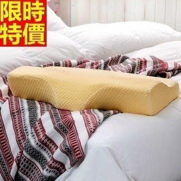 記憶枕-全方位修復慢全彈支撐頸部太空記憶棉枕頭3色67b21[獨家進口][米蘭精品]