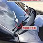 福斯 VW T6 CARAVELLE TRANSPORTER 2016~ AMAROK 15~ 原廠雨刷 替換膠條 雨刷膠條 雨刷皮 雨刷片 雨刷條