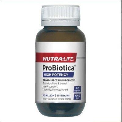 紐西蘭 紐樂 益生菌 500億 60顆 NutraLife probiotic 正品 直航 限時優惠促銷價