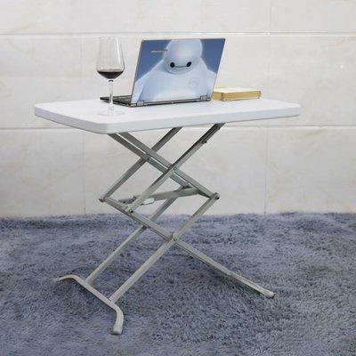 摺疊餐桌塑料餐桌家用簡易電腦書桌方形吃飯桌便攜式戶外升降桌子