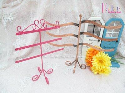 ☆[Hankaro]☆創意鐵藝工字造型首飾收納架(樣品出清)