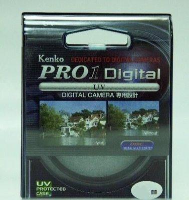 @佳鑫相機@(全新品)KENKO 58mm PRO1D DMC UV數位專用雙面多層鍍膜UV鏡 正成公司貨